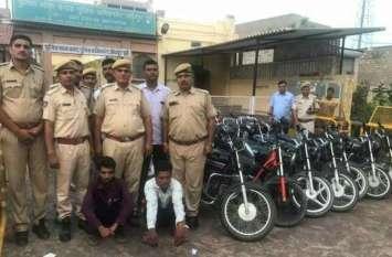 चोरी की मोटरसाइकिलें खरीदकर बेचने वाले दो मैकेनिक गिरफ्तार