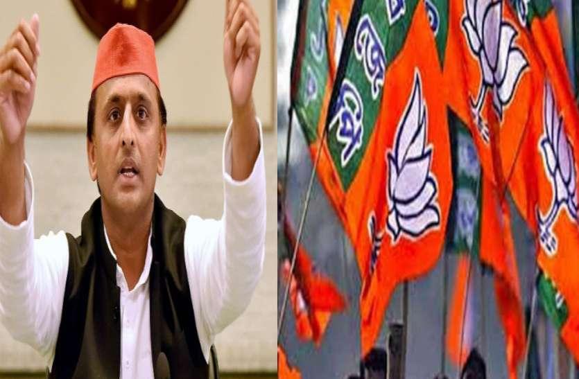 सपा का यह बड़ा चेहरा भाजपा में हुआ शामिल, ज्वाइन होते ही पार्टी ने दिया ये तोहफा, इस पद के लिए भरेंगी नामांकन