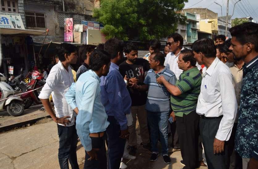 nagar parishad : किया विरोध तो बनी बात