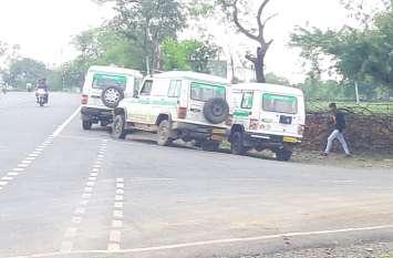 ambulance news ; एंबुलेंस के लिए तडप रहे थे घायल मरीज , चंद दूरी पर खड़े जननी वाहन के चालक सुनते रहे गाना