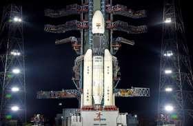 चंद्रयान-2 के प्रक्षेपण की उलटी गिनती जारी