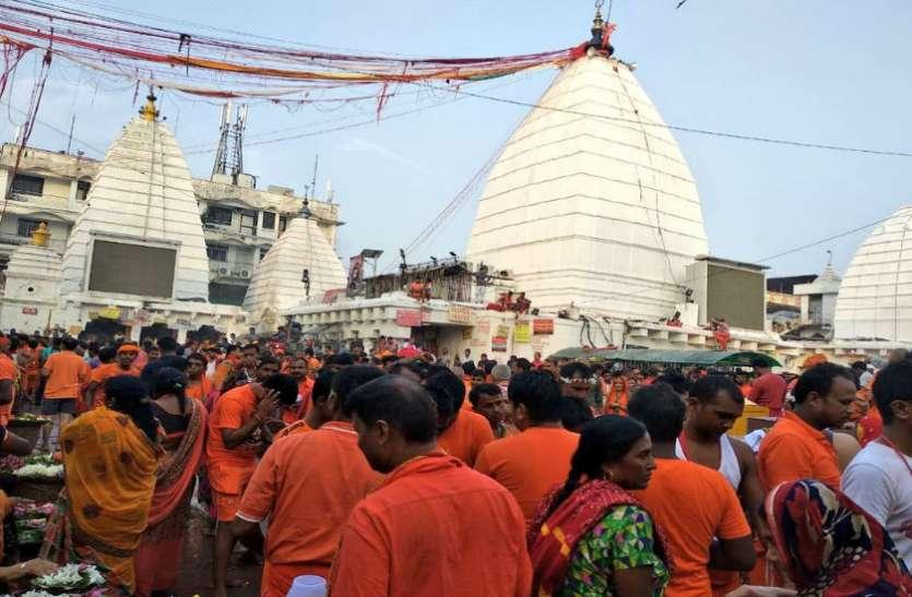 सावन सोमवार : देवघर में उमड़ा शिव भक्तों का जनसैलाब