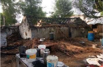 छप्परपोश में आग, सामान हुआ राख