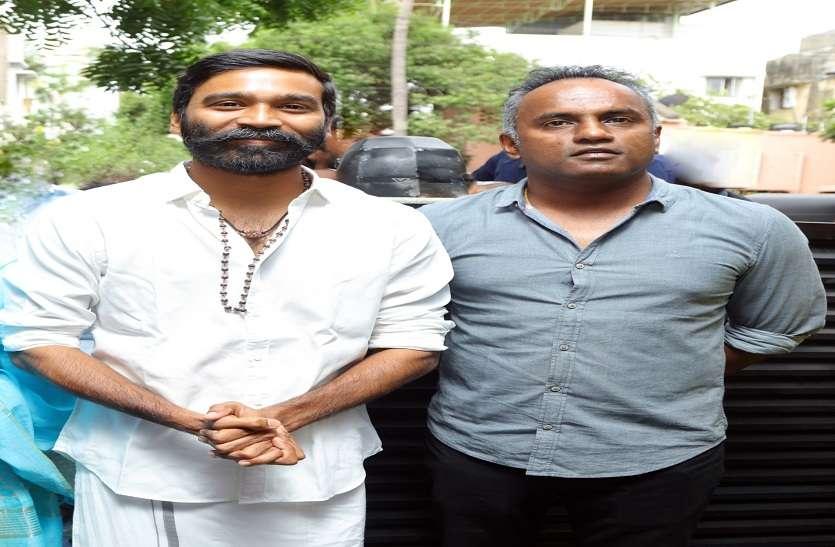 chennai news in hindi: गैंगस्टर थ्रिलर में दिखेंगे धनुष