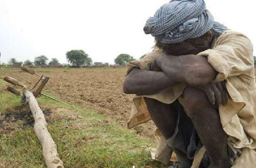नहीं कोई हमदर्द, कौन समझे किसानों का दर्द