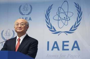 UN न्यूक्लियर वॉचडॉग के प्रमुख युकिया अमानो का निधन
