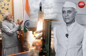 चंद्रयान-2 से भारत का झंडा बुलंद, लेकिन कांग्रेस-बीजेपी में श्रेय लेने की होड़