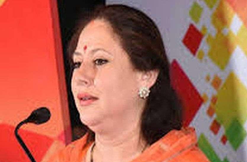 विधायक कल्पना देवी बोली : मेरी ही विधानसभा कचरे का पहाड़ खड़ा करने के लिए दिखी...