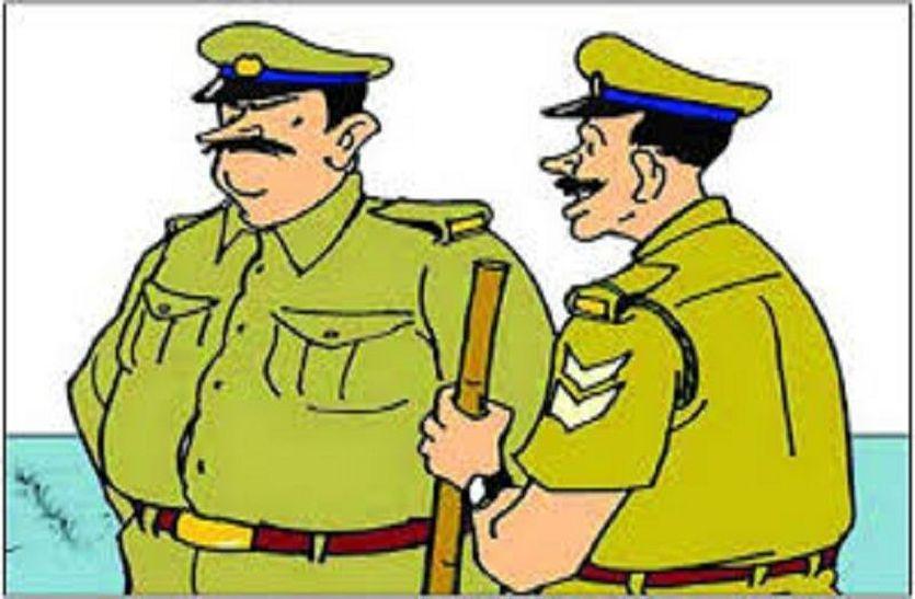 पुलिस जाप्ते की आंखों में मिर्च पाउडर फेंक सिपाही की वर्दी फाड़ी