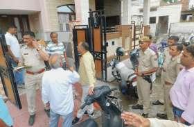 अलवर में दिनदहाड़े लूट, बदमाशों ने घर में घुसकर महिलाओं से की मारपीट, नकदी और जेवर लेकर हुए फरार