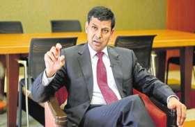 RBI के गवर्नर रह चुके रघुराम राजन IMF के प्रमुख बनने की रेस में सबसे आगे