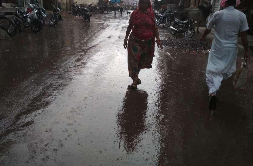 शहर में उमस ने किया बेहाल, नोखा में बारिश से राहत