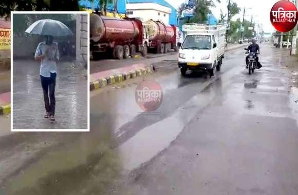 VIDEO : Rain In Pali : सावन के पहले सोमवार पर बरसे इन्द्रदेव, मौसम हुआ सुहाना, सडक़ों पर भर गया पानी