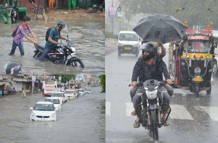 Rajasthan Weather Forecast : शेखावाटी अंचल में मानसून सक्रिय होने के बाद जिलेभर में रुक-रुककर बारिश का दौर जारी है। वहीं आज सावन के पहले सोमवार को इंद्रदेव शहर में भी मेहरबान रहे।