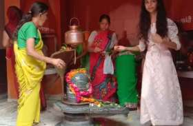 Shrawan Somvar 2019: कई दशक पुराने इस शिव मंदिर में होती है श्रद्धालुओं की मनोकामना पूरी, देखें वीडियो