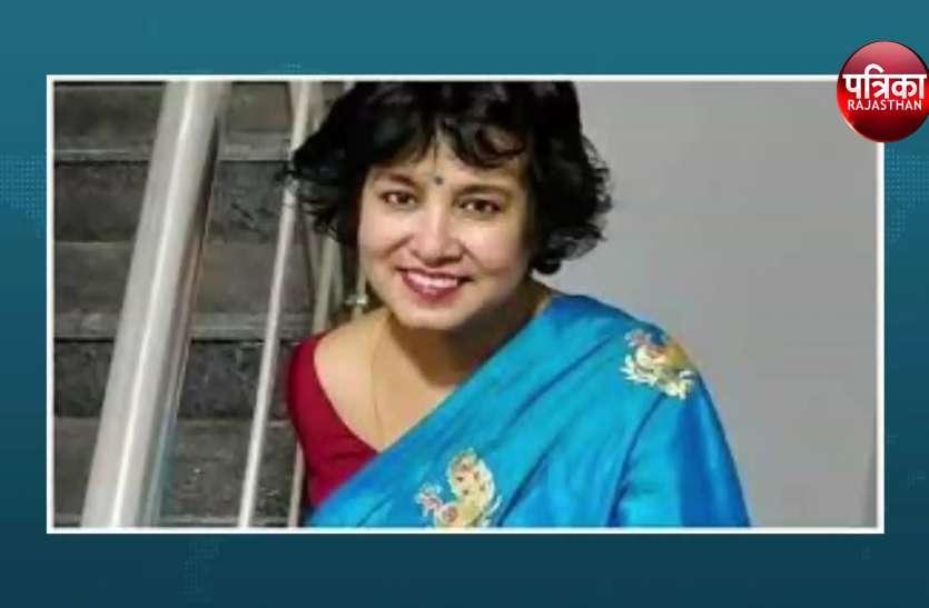 Taslima Nasreen:- लेखिका तस्लीमा नसरीन की भारत में रहने की अवधि बढ़ाई गई