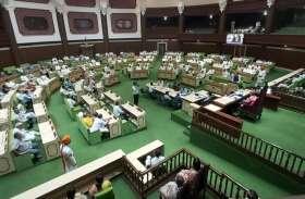 विधानसभा में उठा अवैध बजरी और मॉब लिचिंग का मामला
