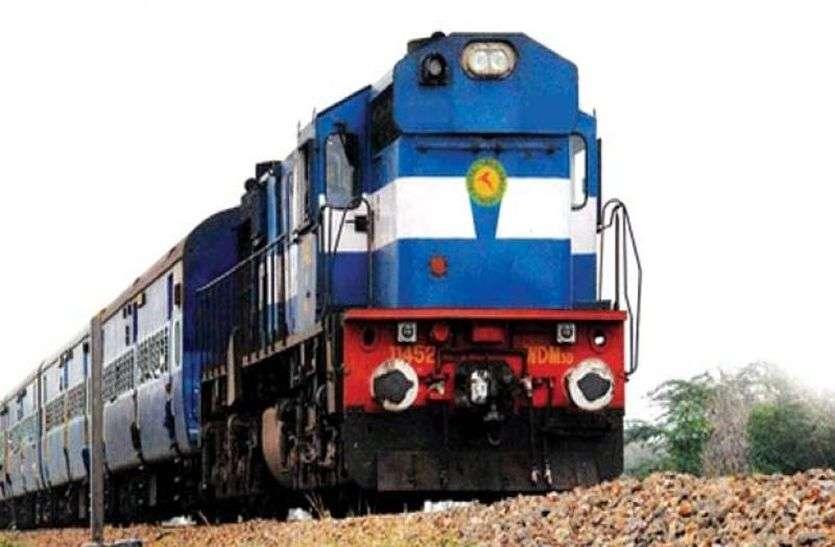 दिल्ली से बाड़मेर तक चलेगी मण्डोर एक्सप्रेस