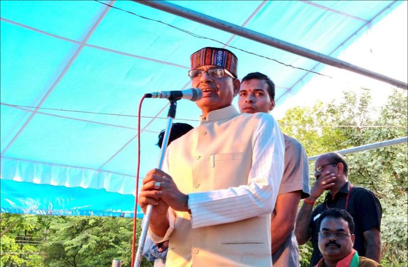 शिवराज सिंह का बेतुका बयान, 'सत्ता पर काबिज है बेईमान सरकार, इसलिए नहीं हो रही है बारिश'