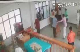 UP crime :योगी सरकार में कानून व्यवस्था तार -तार कोर्ट रूम में जमकर मारपीट