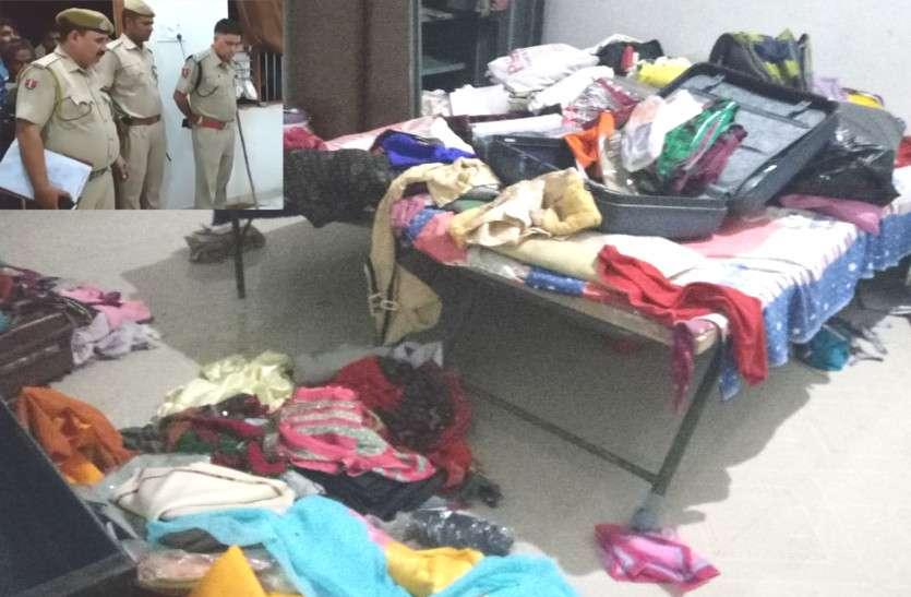 भरतपुर: घर पर सो रहे लोगों पर कच्छा-बनियान गैंग का धावा, महिला को उतारा मौत के घाट