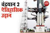 चंद्रयान 2 टीम में शामिल इसरो इंजिनियर बोला- हम सफल हो गए पापा