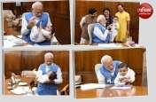Photo: पीएम मोदी ने 'नन्हें दोस्त' संग शेयर की तस्वीर, कैप्शन में लिखा- संसद में मुझसे मिलने एक खास फ्रेंड आया