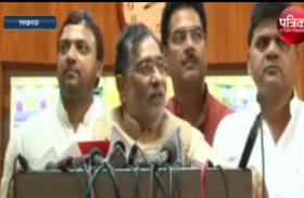 भाजपा सरकार समाजवादी नेताओं का कर रही अपमान :-राम गोविन्द चौधरी