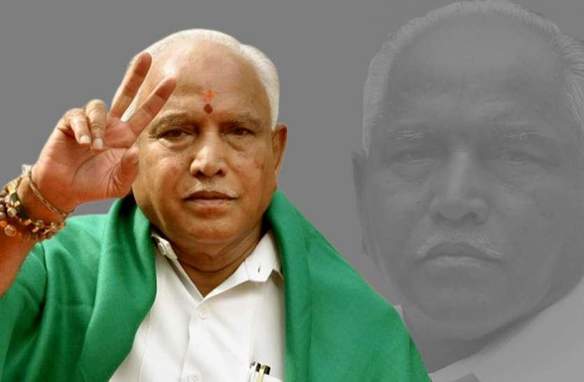 कर्नाटक: येदियुरप्पा के नाम अनोखा रिकॉर्ड, CM पद का एक भी कार्यकाल नहीं कर पाए पूरा