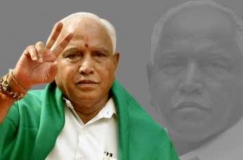 कर्नाटक: राज्यपाल से मिलकर सरकार बनाने का दावा करेंगे येदियुरप्पा