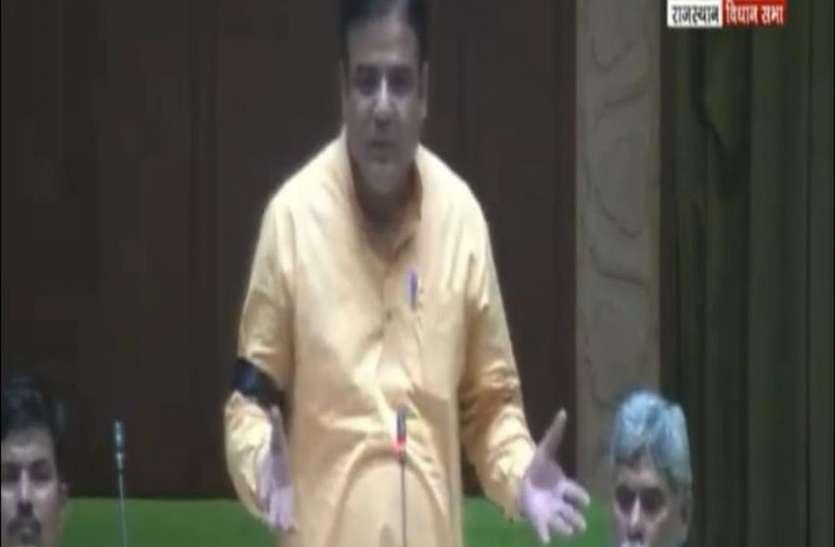 विधायक बिहारीलाल बिश्नोई ने भी उठाया हाइकोर्ट बैंच का मामला