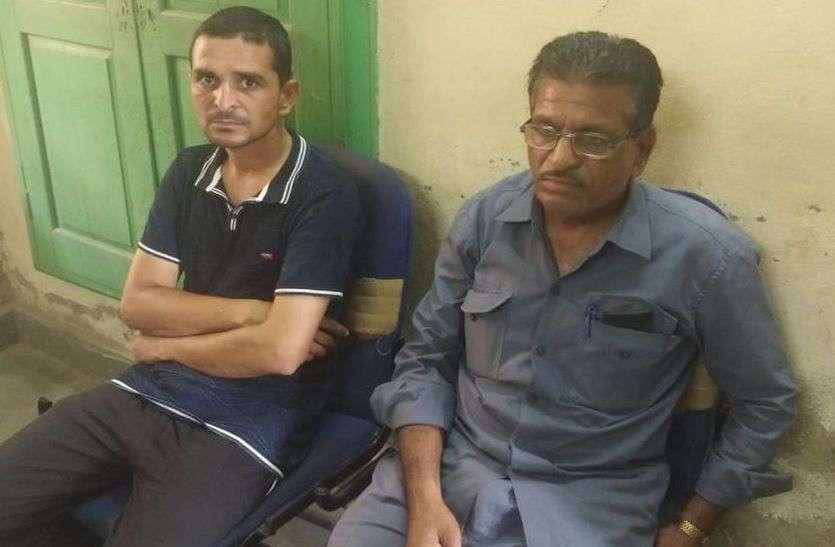 तहसील का बाबू व चतुर्थ श्रेणी कर्मचारी15 हजार की रिश्वत लेेते गिरफ्तार