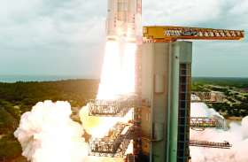 ऐतिहासिक यात्रा पर निकला चंद्रयान-2