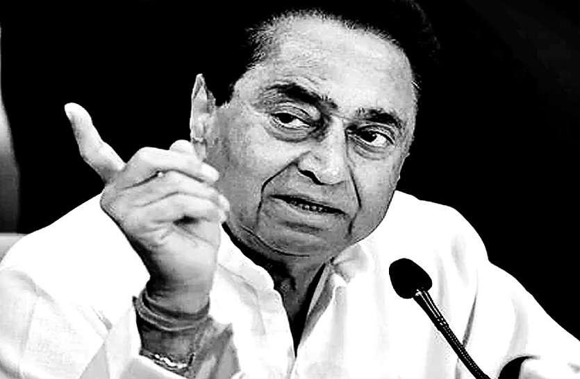 कमलनाथ सरकार का एक साल पूरा होगा तो क्या करेंगे मंत्री