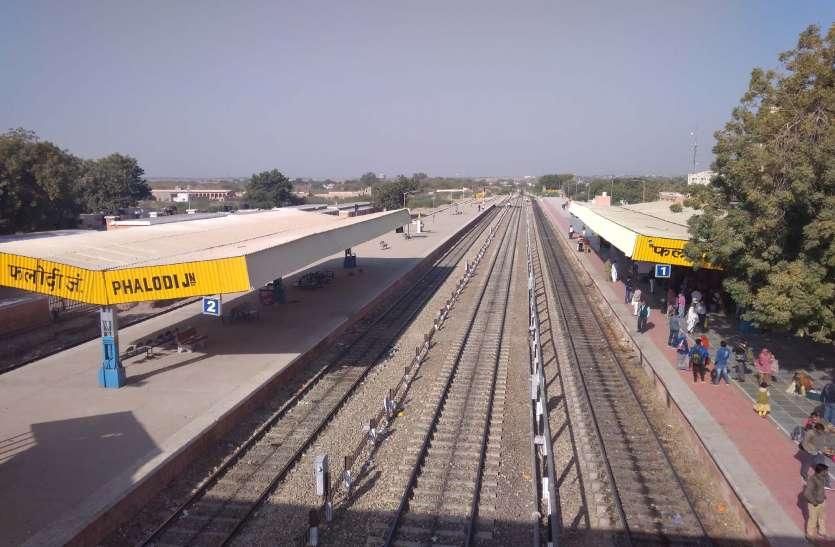 रेलवे स्टेशन पर सुविधाएं मिले तो सुगम हो सफर