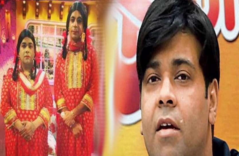 'कपिल शर्मा शो' को लेकर कीकू शारदा का बड़ा खुलासा, कपिल-सुनील की लड़ाई को लेकर खोला ये गहरा राज