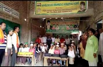 Exclusive: यूपी के इस शहर में मदरसों में छात्रों को कराया जा रहा वन्देमातरम और गायत्री मन्त्र का अभ्यास