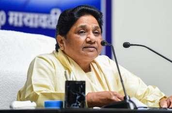 मायावती अब हर जिले में बनाएंगी तीन कमेटियां, पुराने कार्यकर्ताओं को मिलेगी जिम्मेदारी
