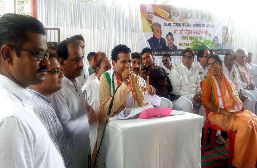 जानिए... क्यो हुई लोकसभा चुनाव में कांग्रेस की हार, प्रदेश अध्यक्ष मोहन मरकाम ने खुद खोले राज