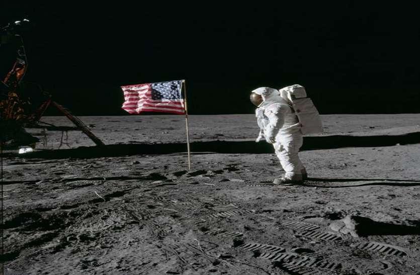 अपोलो 11 मून लैंडिंग की वीडियो टेप हुई नीलाम, 1.82 डॉलर में बिकी