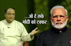 दिग्विजय के भाई ने कहा- कमलनाथ सरकार यह सिद्ध करे की वह ईमानदार है, कांग्रेस अध्यक्ष ऐसा हो जो मोदी से लड़ सके