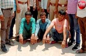 पाली पुलिस के हत्थे चढ़ा पत्थरों से हमला करने वाला गिरोह, प्रदेश के कई जिलों की पुलिस को थी तलाश