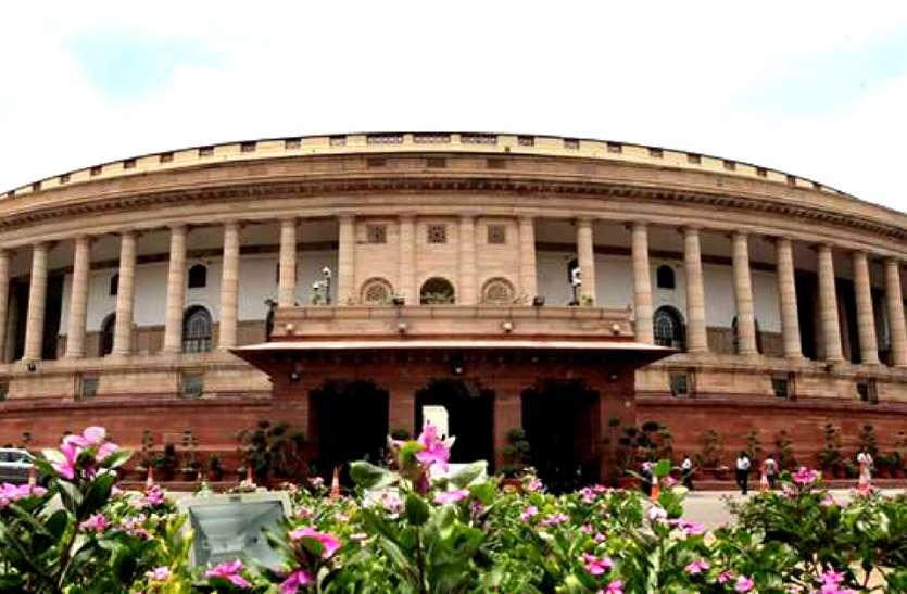 संसद का मौजूदा सत्र 10 दिन और बढ़ाया गया,  26 जुलाई की जगह 9 अगस्त को होगा समापन