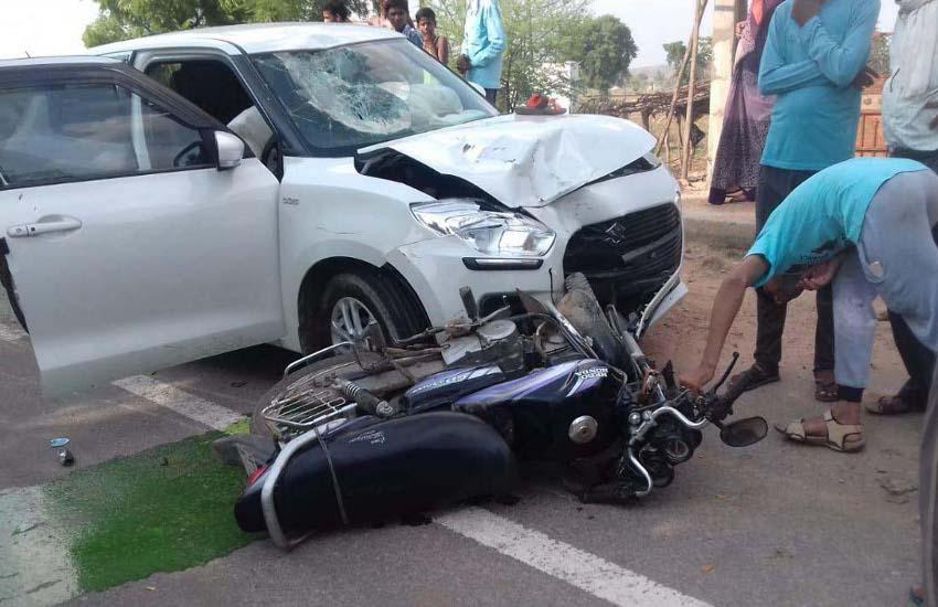 कार ने बाइक सवार को मारी टक्कर, मासूम की हालत गंभीर