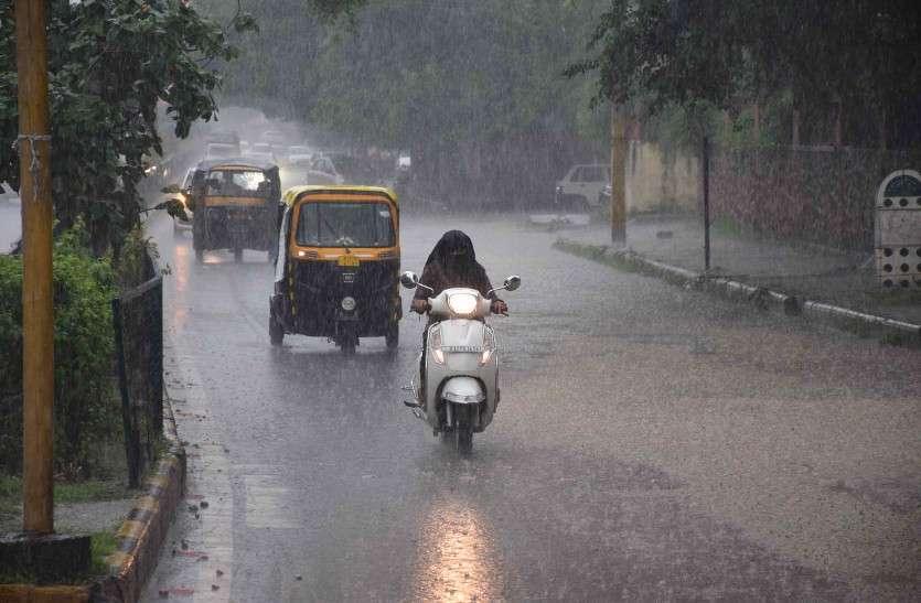 राजस्थान में यहां अचानक बदला मौसम का मिजाज, शुरू हुई तेज बारिश