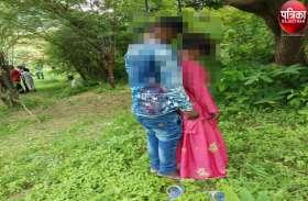 Couple Suicide Case : ब्यावर से प्रेमिका को भगाकर लाया, फिर जंगल में प्रेमी युगल ने फंदा लगाकर की आत्महत्या