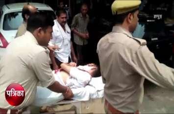 VIDEO: हवालात में चले धारदार हथियार, दो कैदियों के बीच खूनी संघर्ष, पुलिस प्रशासन में मचा हड़कंप