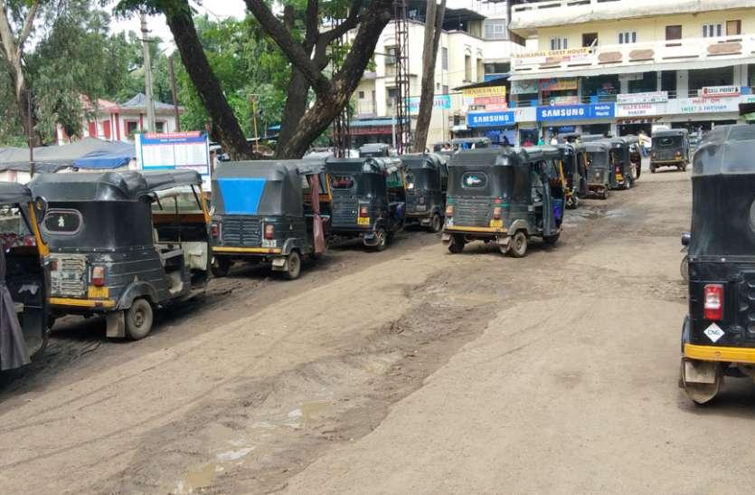 सिलवासा में रेट लिस्ट और मीटर बगैर दौड़ रहे ऑटो रिक्शा
