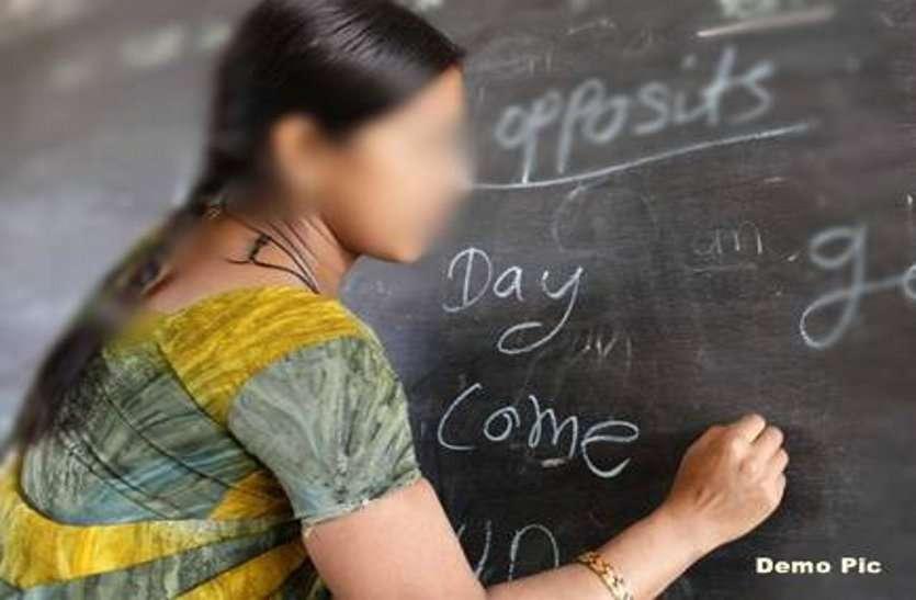 ग्रामीणों ने कहा-साहब, टीचर बच्चों को डस्टर फेंककर मारती हैं उसे स्कूल से हटा दीजिए