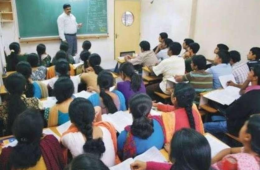 राजस्थान सरकार का बड़ा फैसला: अब शिक्षकों को स्टाम्प पर लिखकर देना होगा कि मैं कहीं भी नहीं पढ़ाता ट्यूशन